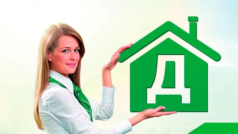 Изображение - Ипотека для молодой семьи – условия получения в 2019 году a2f8bf17149ea7141b0fd6f6dc58bcd3