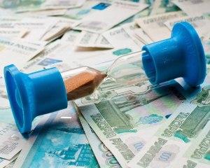 Изображение - Уменьшение платежа или срока при досрочном погашении ипотеки что выгоднее a612675635f14390bfaa7c23c375f0fe