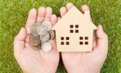 Ипотека в Сбербанке под залог имеющейся недвижимости в 2019 году