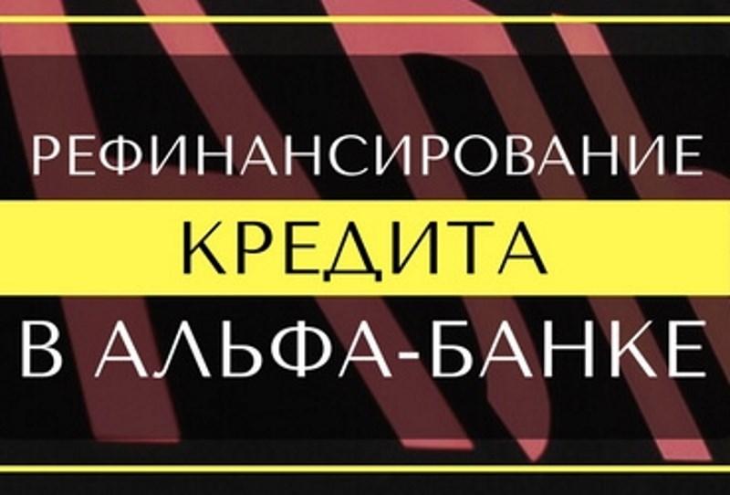 Кредит 700000 рублей на 10 лет рассчитать платеж