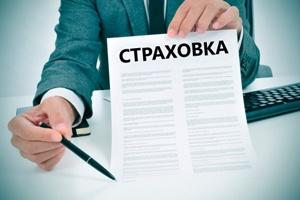 Страхование ипотеки в ВТБ в 2019 году: сколько стоит, можно ли отказаться?