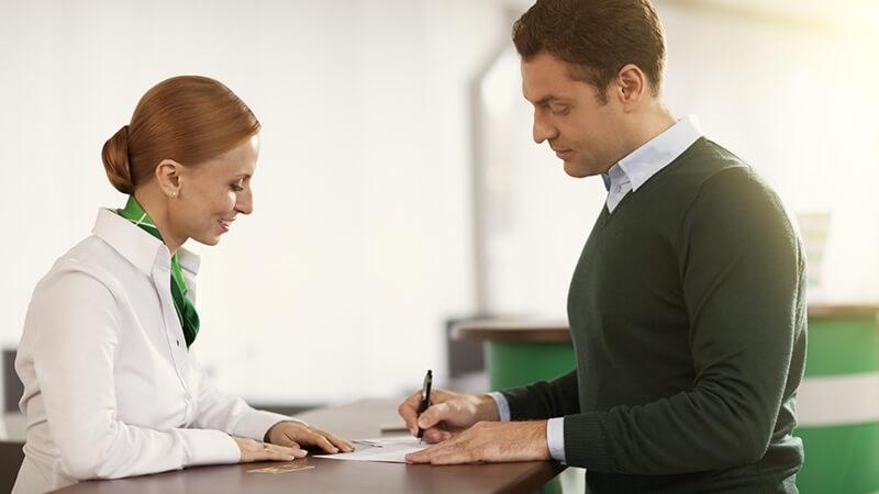 Как Сбербанк проверяет заемщиков и одобряет ипотеку?