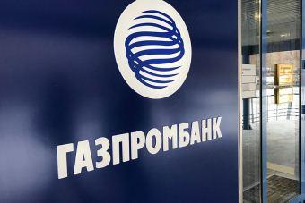 Реструктуризация ипотеки в Газпромбанке в 2019 году: документы