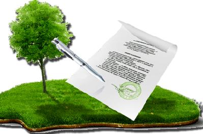 Ипотека на земельный участок в 2019 году: особенности земельной ипотеки на покупку участка