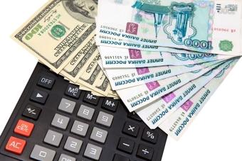Досрочное погашение ипотеки в ВТБ в 2019 году: полное и частичное