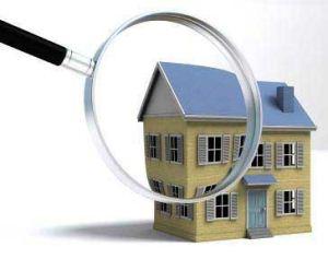Срок действия оценки недвижимости в 2019 году