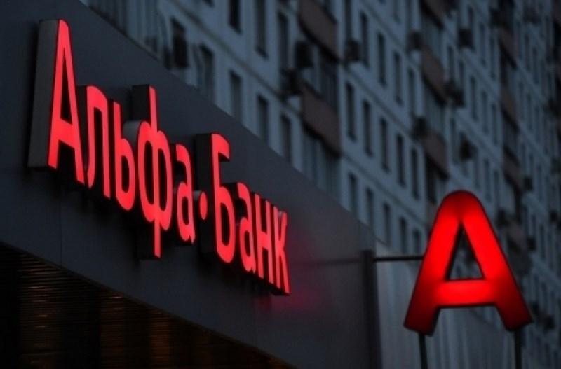 Владелец альфа банка в россии