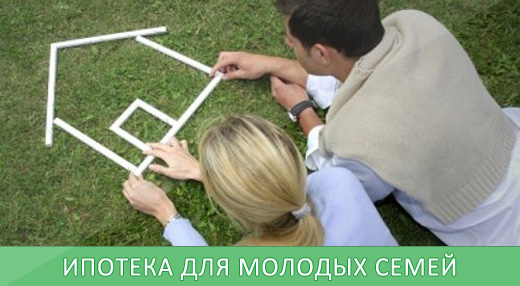 Банки в которых можно взять кредит без справок и поручителей 2-ндфл до 500000 рублей