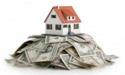 Перекредитование ипотеки под меньший процент в 2019 году: условия, что такое?