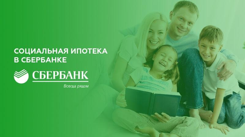 одобрили кредит через сбербанк онлайн