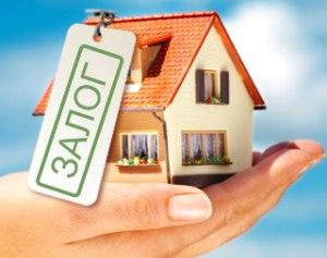 Ипотека в Совкомбанке: условия в 2019 году на ипотечный кредит