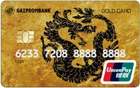 Карты China UnionPay в России — банки и банкоматы
