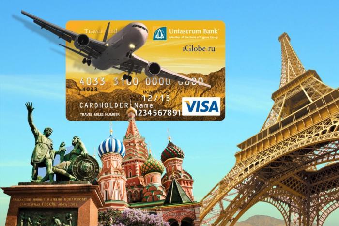 Что такое мильная карта: 4 выгодные банковские карты с милями