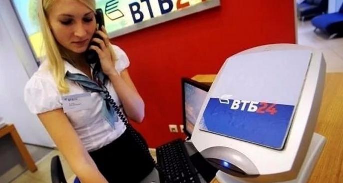 Как привязать карту к телефону через интернет - мобильный банкинг