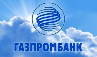 Ипотека в Газпромбанке: условия в 2019 году, документы, как взять?
