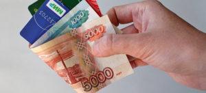 Сколько стоит обслуживание дебетовой карты Сбербанка в год