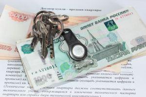 Изображение - Процедура обмена квартиры в ипотеке на другую d59b156e84f1660302d81b103485c2cc