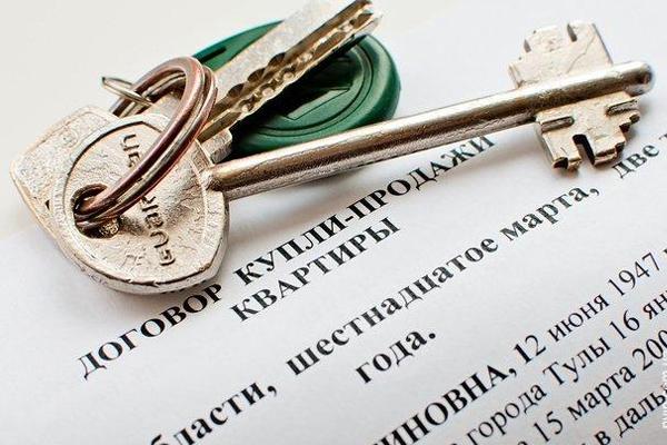 Можно ли продать квартиру в ипотеке в 2019 году? Помешает ли обременение?