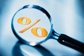 Снижение ставки по ипотеке: как снизить в 2019 году? Можно ли?