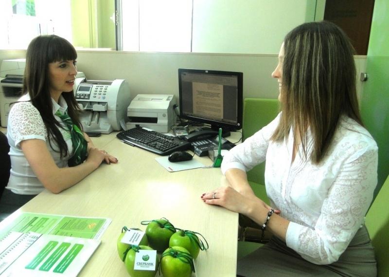 """Ипотека """"Молодая семья"""" в Сбербанке - условия в 2019 году программы ипотечного кредитования"""