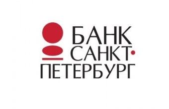 Ипотека в банке Санкт-Петербург: условия в 2019 году, как получить?