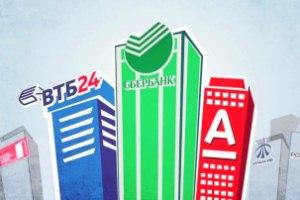Изображение - Как взять ипотеку без первоначального взноса ecd7ffc531a61f77b42350cd4cd9780d