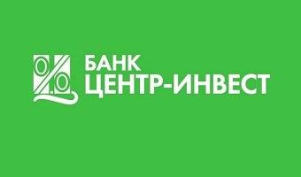 Ипотека в банке Центр-инвест: условия в 2019 году, документы