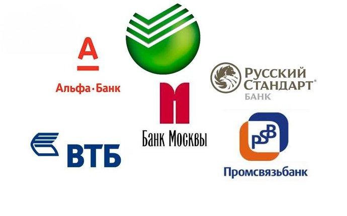альфа банк взять ипотеку без первоначального взноса кредит 2 миллиона рублей на 5 лет сколько платить