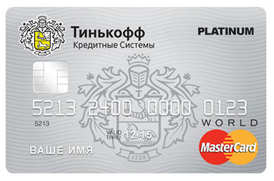 Обзор кредитной карты Тинькофф Платинум