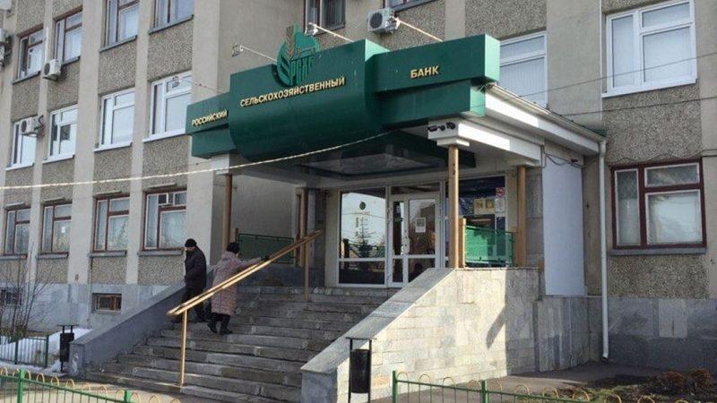 """Вклад """"Инвестиционный"""" Россельхозбанк: отзывы"""