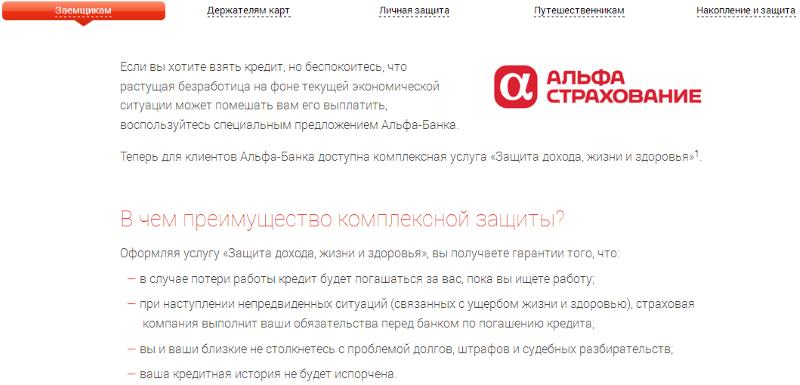 мтс банк взять кредит онлайн заявка рефинансирование