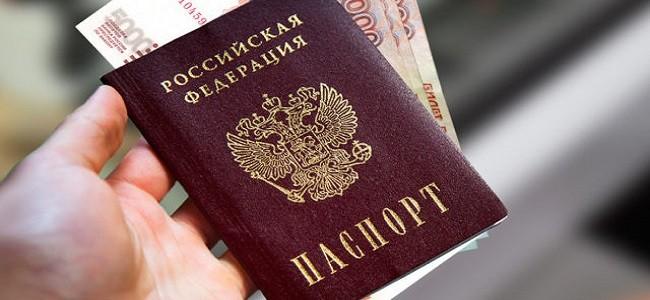 Кредит в Бинбанке наличными по паспорту