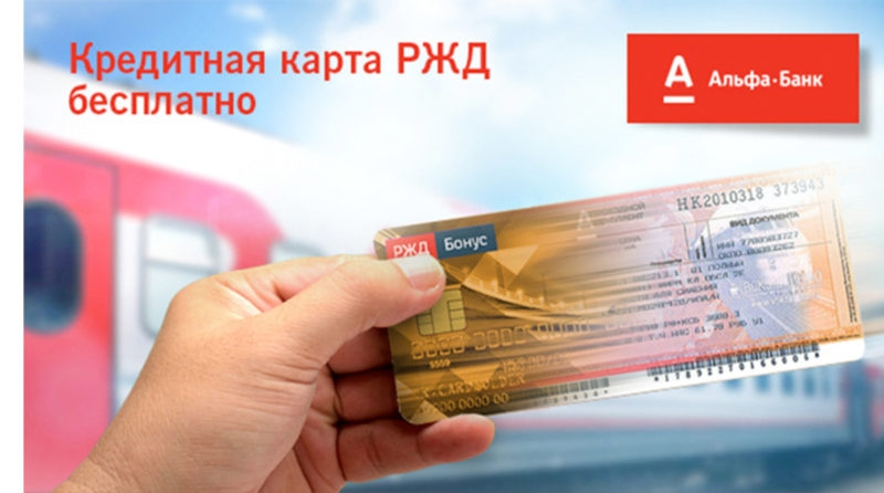 скб банк кредит наличными отзывы baikalinvestbank-24.ru как положить деньги на карту сбербанка через банкомат наличными без карты по номеру карты