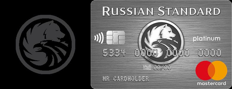 ТОП-5 лучших карт рассрочки 2019 года в России - сравнение