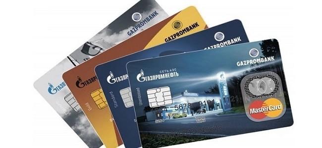 Как активировать кредитную карту Газпромбанка