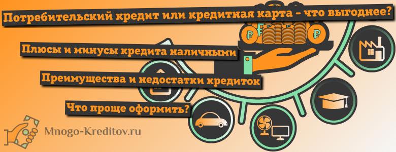 займы без кредитной истории в москве