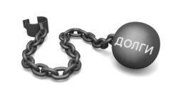 Прощение долга в налоговом учете и причины восстановления НДС