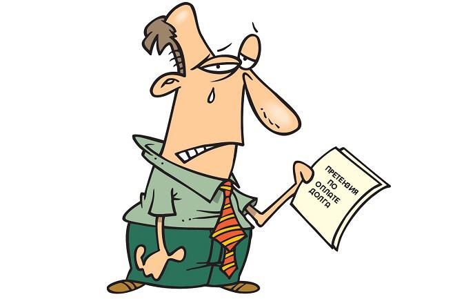 Ответ на претензию по оплате задолженности: образец заполнения