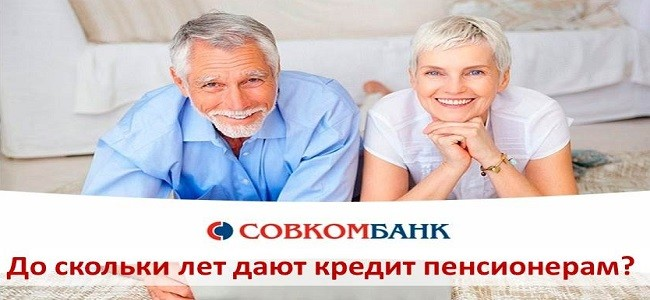 Кредит в 18 лет без поручителей