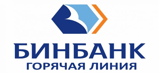 все кредиты онлайн в казахстане