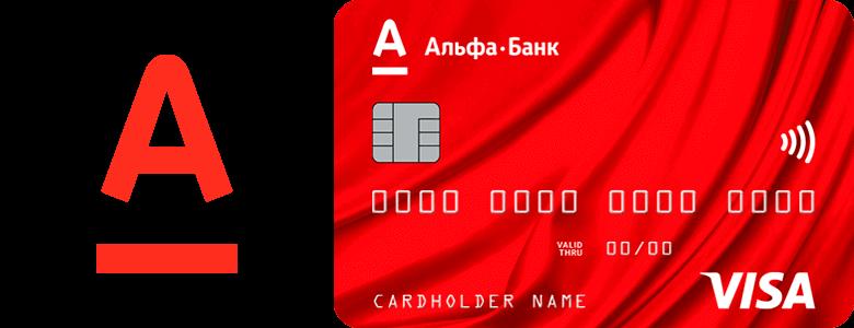 альфа банк с 18 лет 5000000 рублей в кредит на 20 лет
