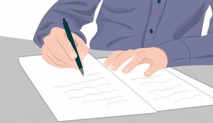 Заявление судебным приставам о предоставлении информации: образец