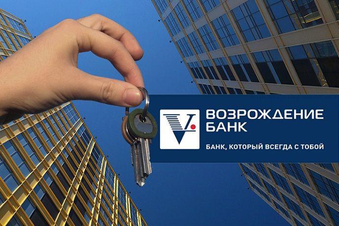 Банк Возрождение: рефинансирование ипотеки и правила осуществления перезайма