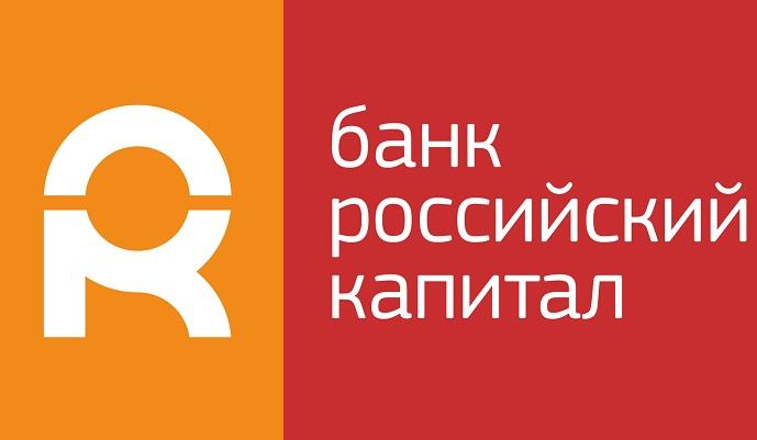 Банк Российский Капитал: рефинансирование ипотеки и особенности процедуры