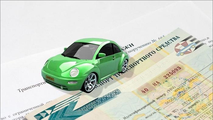 Кредит под залог автомобиля в Сбербанке