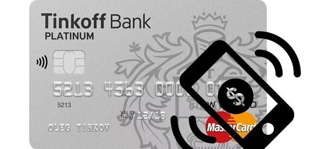 Оплата мобильной связи кредитной картой Тинькофф