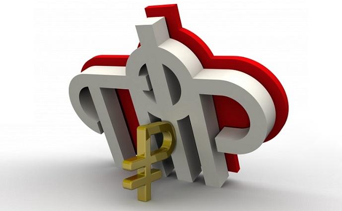 Как можно узнать задолженность в Пенсионный фонд для ИП по ИИН