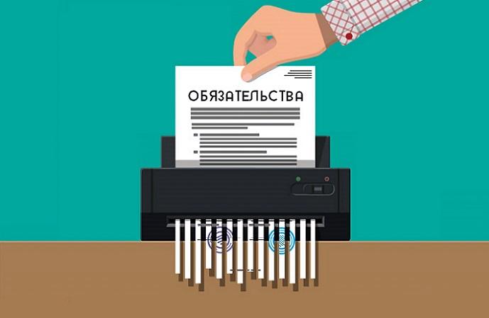 Прекращение обязательств в гражданском праве: основания и последствия