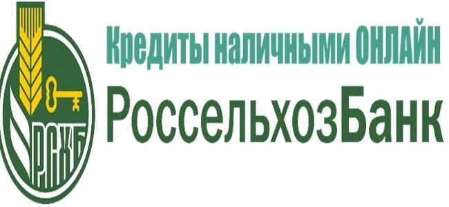 российские облигации федерального займа