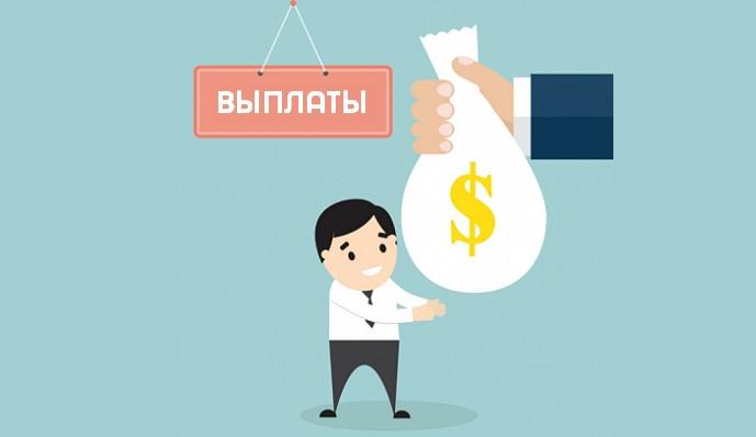 Что делать при ликвидации должника и как вернуть свои средства